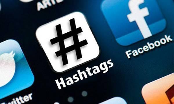 El hashtag, elemento esencial en el social media